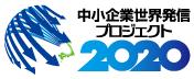 banner_sekai2020