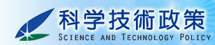 内閣府(科学技術政策・競争的研究資金制度一覧)