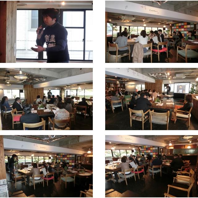 本川起業's Bar 番外編 開催風景