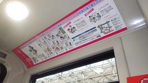 広島電鉄 女子通り2