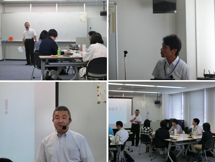 創業チャレンジセミナー(東広島)8.22