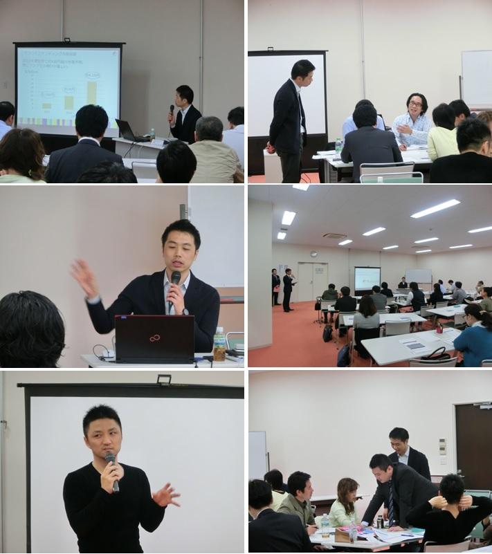 11.19クラウドファンディング活用セミナー(広島)
