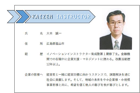 jinzai_images_haken_instructor002