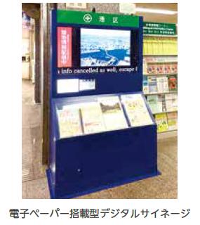 tateishi01