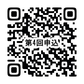moushikomi_4th_S14123335